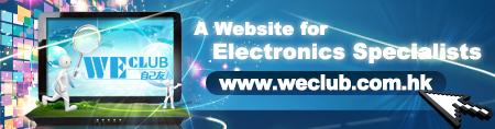 WECL WECLUB WEBSTORE ONLINE SHOPPING