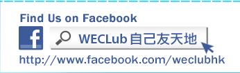 WECL WECLUB Facebook