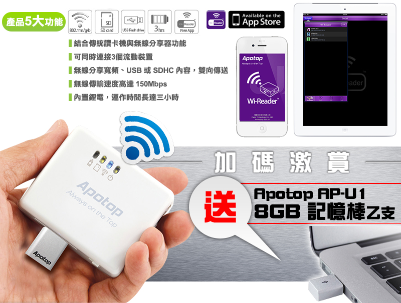 Group buying Apotop WECL discount WECLUB Apotop