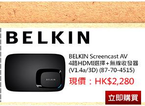 WECL WECLUB special offer Belkin