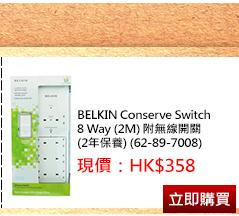 WECL WECLUB product online Belkin