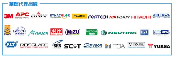 WECL brands distributors