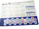 WECL 2013 calendar