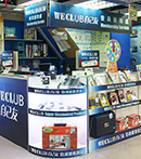 WECLUB 更新會員服務處專櫃 (1樓)