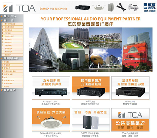 TOA Mini-Site by WECL