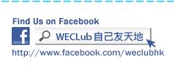 WECL WECLUB