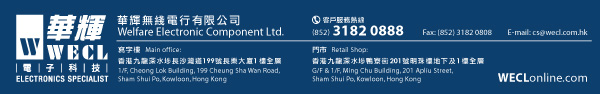 華輝無綫電行有限公司  Welfare Electronic Component Ltd.