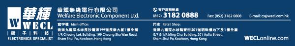 華輝無綫電行有限公司  Welfare Electronic Component Ltd.