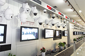 HIKVISION PRODUCTS SOLUTIONS