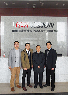 WECL HIKVISION