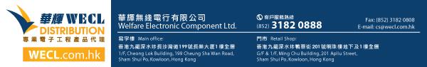 華輝無綫電行有限公司 - 華輝代理 Welfare Electronic Component Ltd. - WECL Distribution