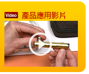 Click here for Product Video