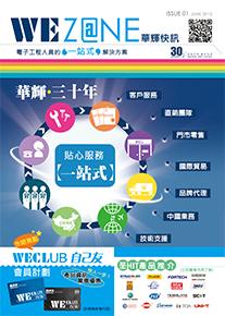 WECl wezone June 2012